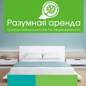 Аренда квартир и офисов Некрасовки