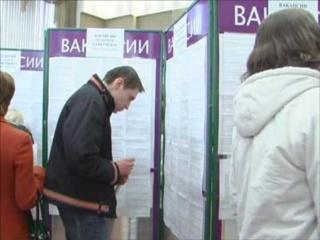 Центры занятости Некрасовки