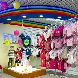 Детские магазины Некрасовки