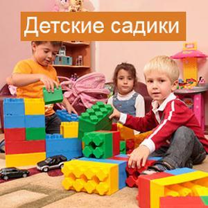 Детские сады Некрасовки