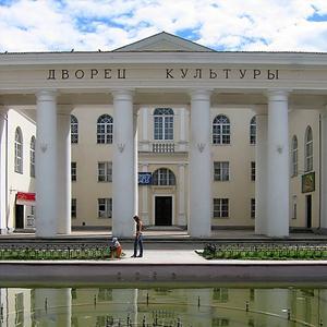 Дворцы и дома культуры Некрасовки