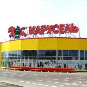 Гипермаркеты Некрасовки