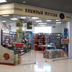 Книжные магазины Некрасовки