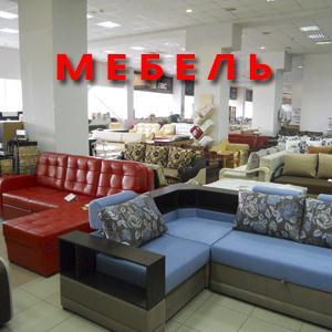 Магазины мебели Некрасовки
