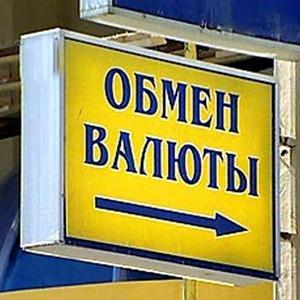 Обмен валют Некрасовки