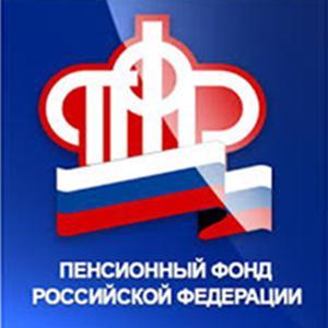 Пенсионные фонды Некрасовки