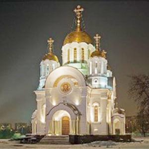 Религиозные учреждения Некрасовки