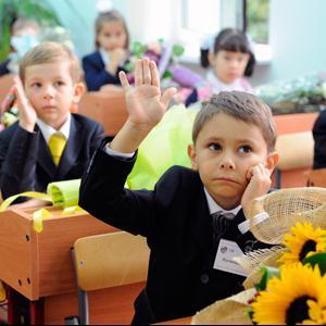 Школы Некрасовки