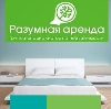 Аренда квартир и офисов в Некрасовке