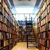 Библиотеки в Некрасовке