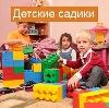 Детские сады в Некрасовке