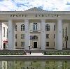 Дворцы и дома культуры в Некрасовке
