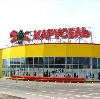 Гипермаркеты в Некрасовке