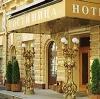 Гостиницы в Некрасовке