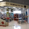 Книжные магазины в Некрасовке