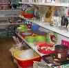 Магазины хозтоваров в Некрасовке