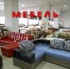 Магазины мебели в Некрасовке