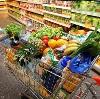 Магазины продуктов в Некрасовке