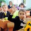Школы в Некрасовке
