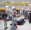 Спортивные магазины в Некрасовке