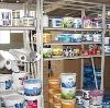 Строительные магазины в Некрасовке