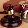 Суды в Некрасовке