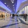 Торговые центры в Некрасовке