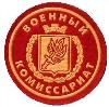 Военкоматы, комиссариаты в Некрасовке