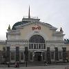 Железнодорожные вокзалы в Некрасовке